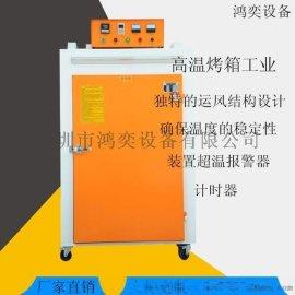广东烤箱恒温 电子IC双门烤箱 LED高温烤箱工业