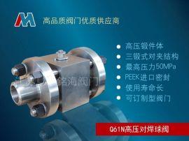 Q61N焊接式高温高压球阀