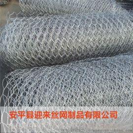 镀锌石笼网,石笼网围栏,浸塑石笼网