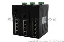 6口千兆工业级非网管交换机