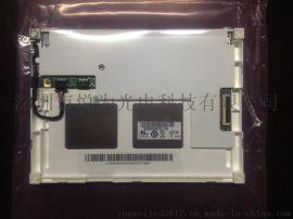 供应AUO G057VN01 V2  5.7寸工控液晶屏