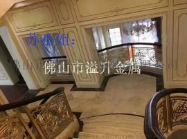 铝雕刻楼梯护栏价格别墅楼梯铝艺楼梯护栏安装效果