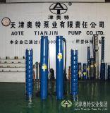 廠家供應150QJR熱水潛水泵\3寸出水口徑電機外徑143mm/150mm熱水井用泵現貨