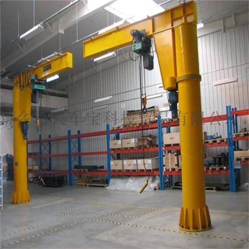 360度旋轉1噸懸臂吊 單樑懸臂吊 旋臂式起重機
