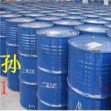 日本进口二氯乙烷