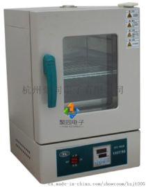 新疆电热鼓风干燥箱101-0AB电热烘箱