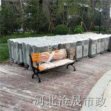 石家庄小区休闲椅 河北靠背椅厂家 公园平凳