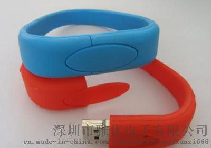 厂家直供创意硅胶手腕带U盘 手环U盘 定制LOGO