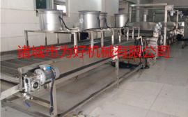 YZX-3500型猪皮/猪蹄油炸  设备