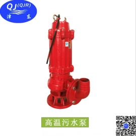 放心选购污水排污泵  耐高温排污泵
