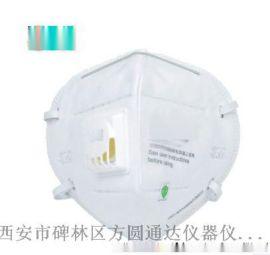 供应西安3m防雾霾口罩