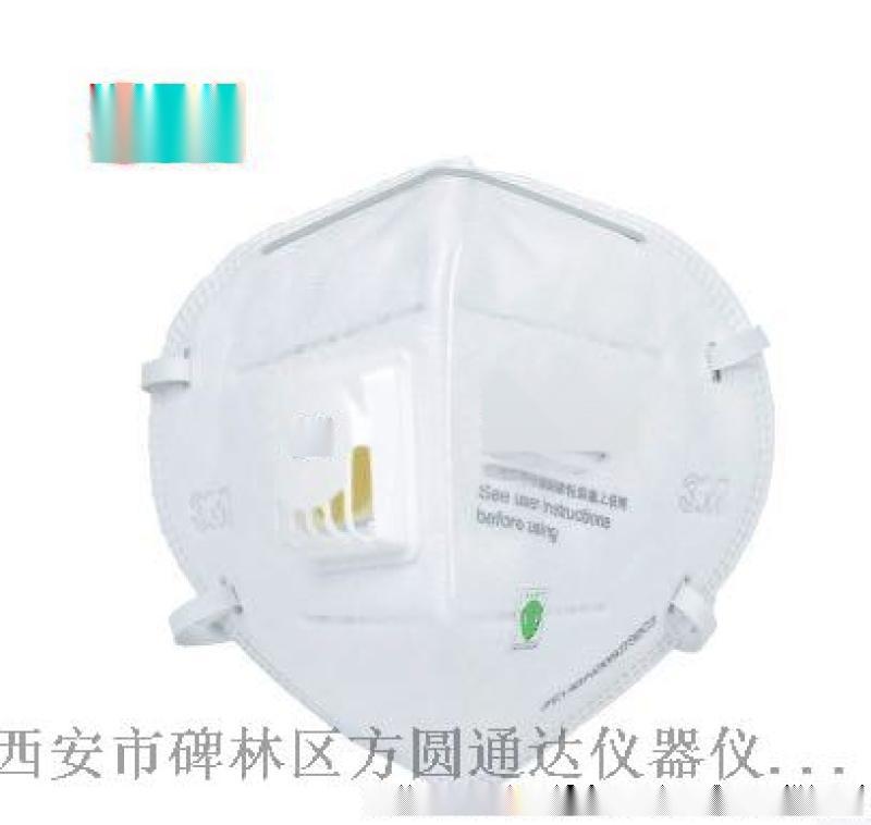 供應西安3m防霧霾口罩