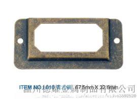 金属标签框 不锈铁名片牌 收纳盒名片框 多种规格 厂家定做