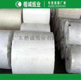 白色夹层淋膜纸 楷诚包装淋膜纸厂家