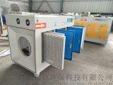 GY5000光氧催化净化设备厂家