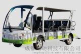 十一座电动观光车报价 电动观光车 成都朗动