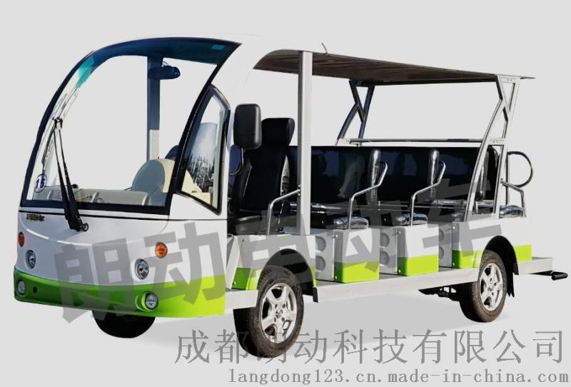 十四座電動觀光車報價|電動觀光車|成都朗動