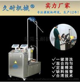 东莞久耐机械医用硅胶灌胶机