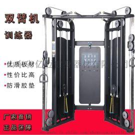 北京商用健身器材 家用健身器材