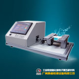 賽寶儀器|IC卡扭曲試驗裝置/IC卡彎曲試驗裝置