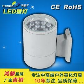 18w圓形單向壁燈_led戶外壁燈_18w單頭壁燈