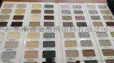 建筑外墙石头漆1公斤价格实力涂料厂家直销真石漆