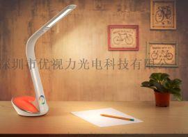 时尚七声控LED调光卧室宿舍学习台灯厂家直销
