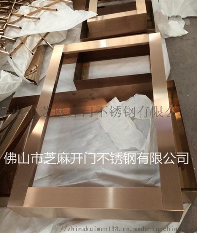 定製家居畫室展廳不鏽鋼裝飾畫框