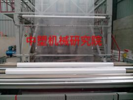 ZHONGSU-高低压聚乙烯吹膜机厂家