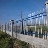北京市生产小区锌钢护栏网蓝白色庭院围栏学校围挡