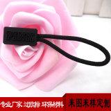 pink黑色绳子拉尾 环保PVC织带绳子拉链拉头