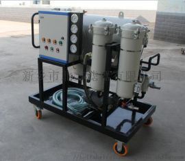 液压油润滑油脱水滤油机聚结分离滤油机