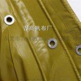 吉高帆布、防雨布、PVC涂塑布 厂家直销