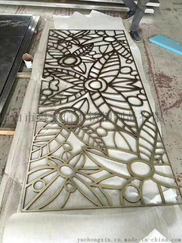 現代中式浮雕鋁屏風  仿古鋁藝浮雕屏風隔斷