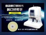 济南徕卡机电科技有限公司免费服务电话