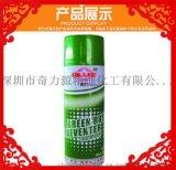 香港奇力QL-A018防锈油防锈专家