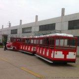 电动小火车,西宁电动小火车, 景区电动小火车