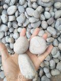 5-8公分变压器鹅卵石 河北永顺5-8公分鹅卵石