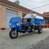 志成供应柴油工程洒水车园林路面清洗机