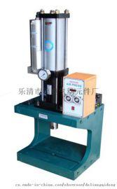 可定制气液增压压床/气动压机