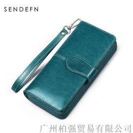 長款拉鏈多卡位牛皮夾大容量手拿包錢夾女士錢包
