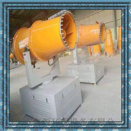 林场茶园机场混凝土制品厂铁路喷雾机园林喷雾机