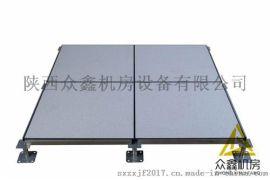 西安全钢通风地板厂家,pvc防静电架空地板