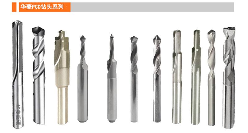 华菱超硬CDW302牌号PCD钻头钻削CFRP复合碳纤维效率高【钻孔质量高】