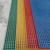 玻璃钢格栅盖板 玻璃钢格栅厂家供应