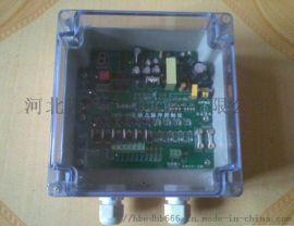 JMK型脉冲控制仪厂家直销可定制
