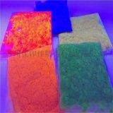 有色荧光防伪纤维丝红黄蓝绿造纸用增强荧光纤维丝