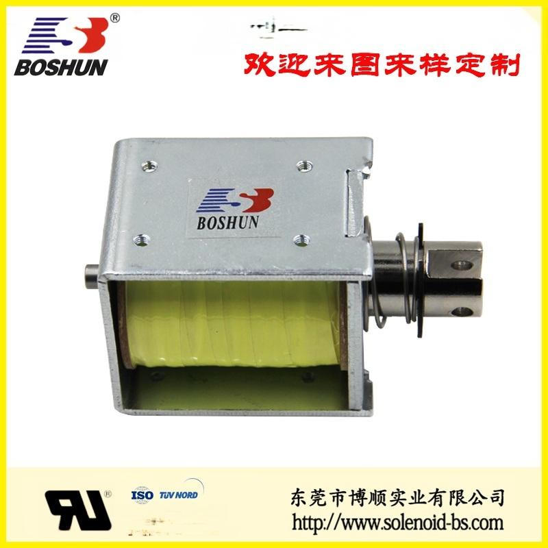 屏蔽门电磁锁 推拉式 BS-1550S-25