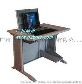博奥钢木液晶屏翻转电脑桌 手动学生专用翻转桌