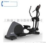 Royalfit羅菲健E900商用橢圓機室內健身器材自發電電磁控系統